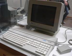Atari 520ST 300x237 Atari