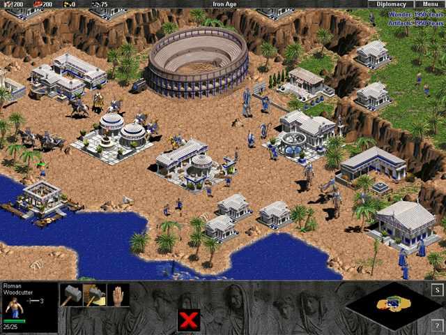 Age of empires game desert colosseum screenshot