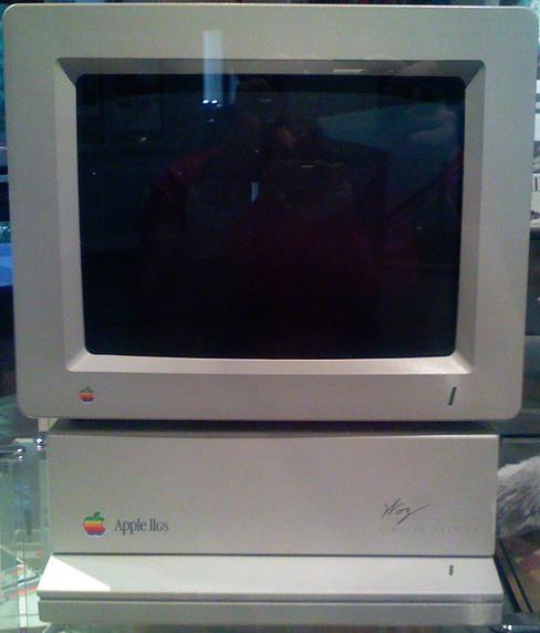 Apple IIGS Woz Tietokone